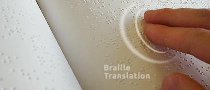 Преводачески услуги - брайлово писмо