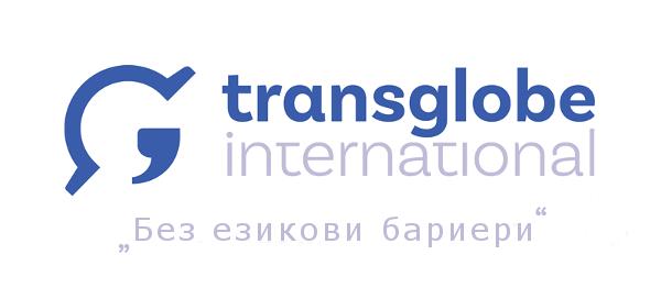 Трансглоуб Интернешънъл Лого Слоган